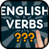 English Irregular Verbs Grammar Test